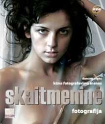 Skaitmeninė fotografija. Kūno fotografavimo menas