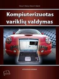 Kompiuterizuotas variklių valdymas